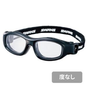 [SWANS] Kids/Junior Eye Guard Sports Glasses GDS-001 (Made in Japan)