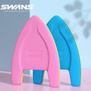 [SWANS] EVA Kickboard Swimming Board