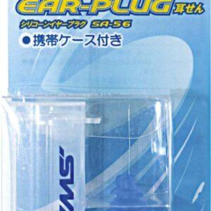 [SWANS] Silicon Ear Plug SA-56 (Made in Japan)